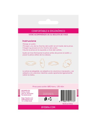 EROS CIRESE POWER FRUIT AROMAED LUBRIFIANT 125 ML
